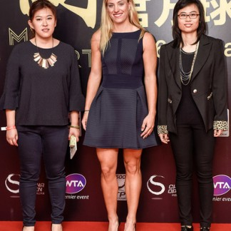 Beijing, Player Party // Getty Images